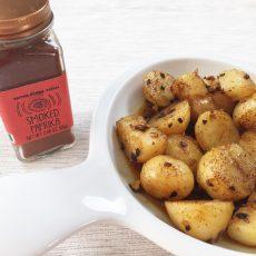Receta de papas con ajo y pimentón que usa papas de lata.